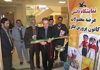 افتتاح پنجمین فروشگاه محصولات کانون پرورش فکری گلستان + تصاویر