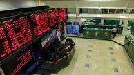خرید اقساطی سهام ممکن میشود