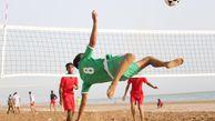 برگزاری اولین دوره رقابت های فوتوالی جام ستارگان ایران در گرگان