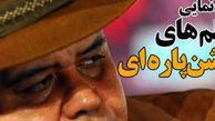 دانلود کلیپ درد و دل اکبر عبدی در برنامه خندوانه