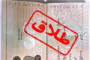 ایران کمترین آمار طلاق را در جهان به خود اختصاص داده است