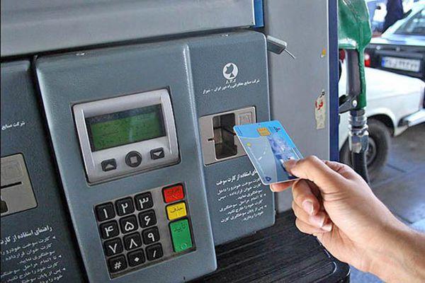 مراقب پیامکهای جعلی کارت سوخت باشید!