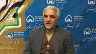 کانون های برتر رویداد ملی فهما در روز ولادت امام علی(ع) اعلام می شوند