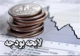 فوری/مجلس کلیات لایحه اصلاح شده بودجه را تصویب کرد