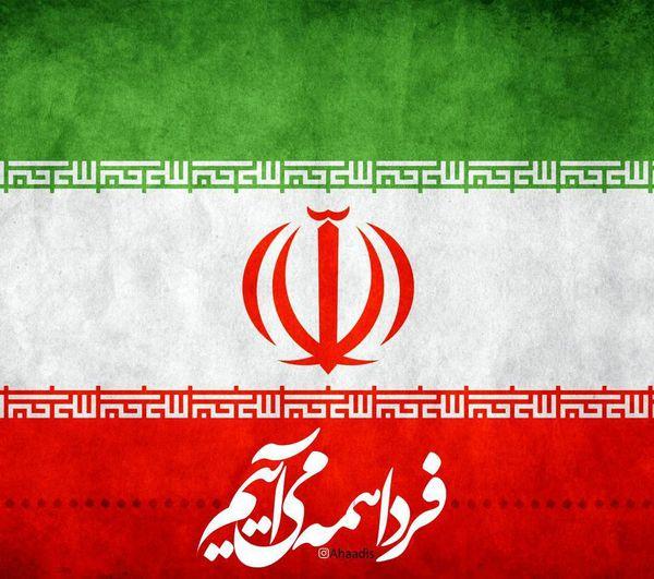 مردم گلستان در 22 بهمن دهان یاوه گویان را خواهند بست