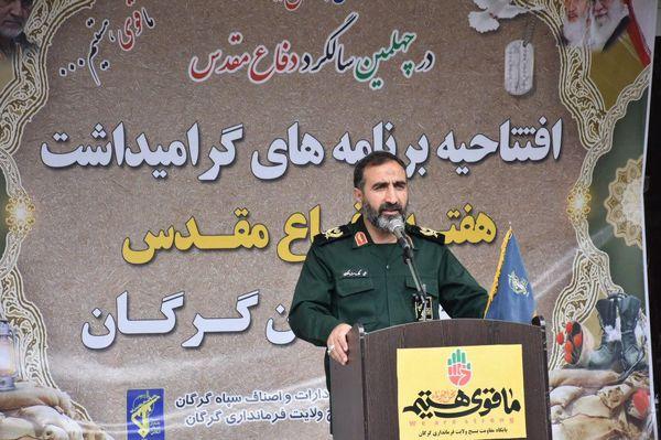 مبنای انقلاب اسلامی شکل گیری تمدن نوین اسلامی است/دفاع مقدس تجلی فرهنگ ایثار و شهادت بود