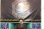 مراسم بزرگداشت ارتحال ٱیت الله هاشمی رفسنجانی ازسوی امام جمعه اتقلابی عباس آباد