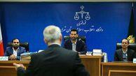 محاکمه 31 متهم بانک سرمایه / نام یک زن در میان متهمان