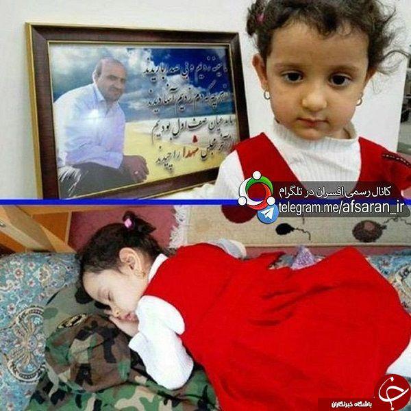 یادگاری تلخ داعش برای دختر شهید مدافع حرم + عکس