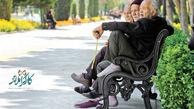 اطلاعیه مهم تامین اجتماعی برای بازنشستگان و مستمری بگیران