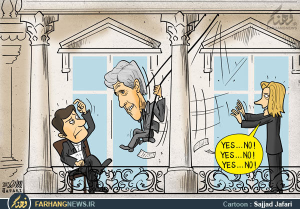 کاریکاتور/ تاب بازی در بالکن هتل مذاکرات