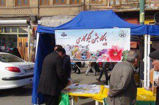 استقرار 2670 پایگاه برای دریافت کمکهای جشن نیکوکاری در گلستان