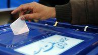 """مجریان انتخابات از جانبداری """"فرد یا جناحی خاص"""" خودداری کنند"""