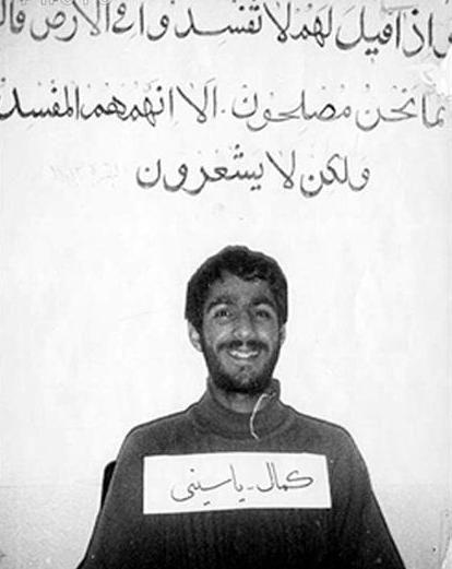 تصویر قاتل شهید دکتر محمد مفتح