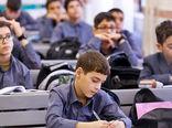 واکنش رئیس مجلس به اردوی خارج از کشور مدارس لاکچری در ایران