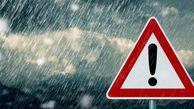 هواشناسی ایران ۹۸/۱۰/۱۶|ورود سامانه بارشی جدید به کشور/ بارش برف و باران در برخی استانها