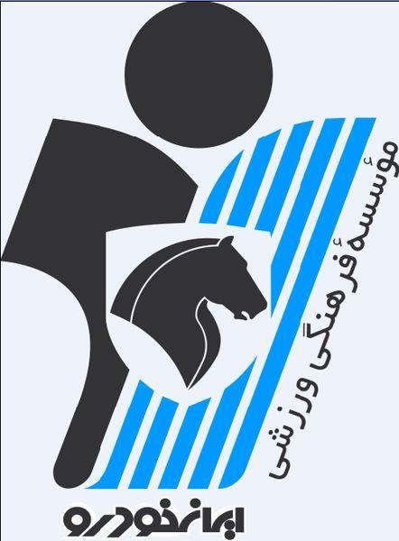 نتایج دیدار های تدارکاتی تیم پیکان در استان گلستان