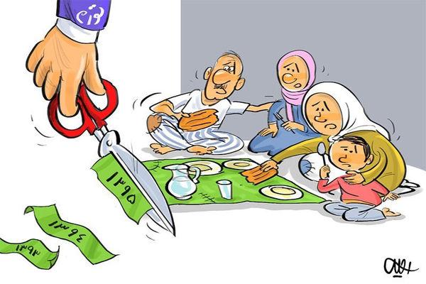 مقایسه قیمت کالا از ابتدای دولت روحانی تاکنون