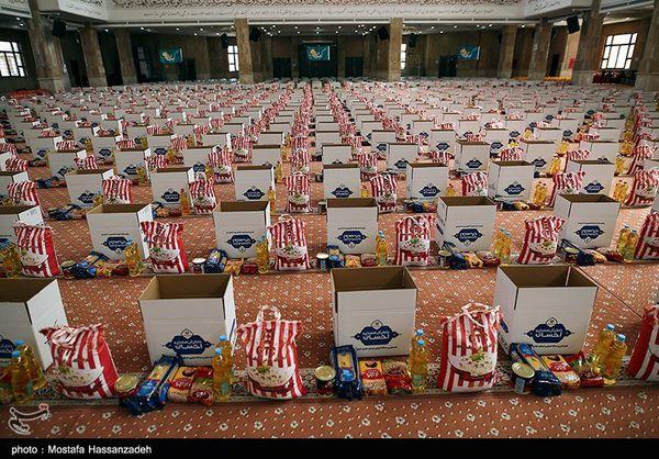 ۱۴۰۰ بسته معیشتی به نیت ۱۴۰۰ شهید در گرگان توزیع شد