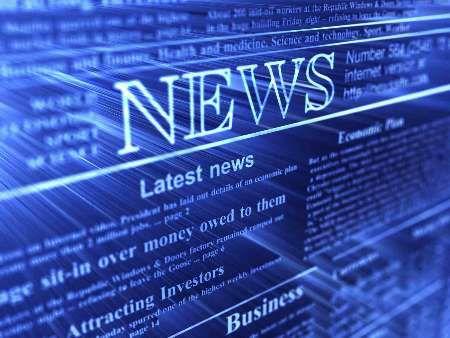 اخبار گوناگون از  گلستان