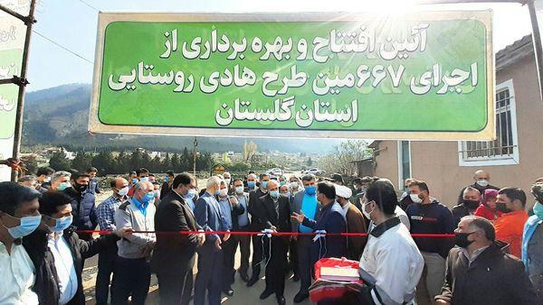 افتتاح و کلنگ زنی طرح های بنیاد مسکن انقلاب اسلامی در شهرستان رامیان