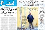 دفتر احمدی نژاد خبر دیدار با نمایندگان خیالی جبهه پایداری را تکذیب کرد