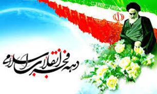 انقلاب اسلامی با وحدت کلمه زمینهساز بیداری اسلامی و افول نظام سلطه شد