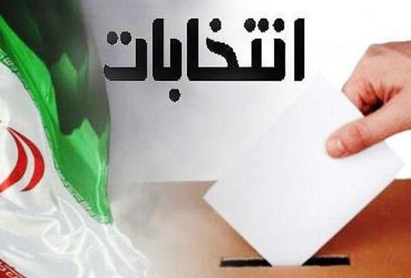 نتایج بررسی صلاحیت داوطلبان انتخابات شورای شهر گلستان اعلام شد/247 نفر رد صلاحیت شدند