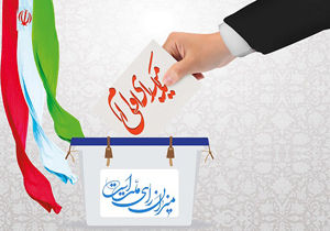 ۴۰۰ هزار رای اولی در گرگان