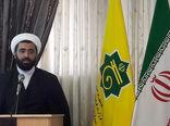 معرفی سرپرست دفتر بعثه مقام معظم رهبری در حج و زیارت گلستان