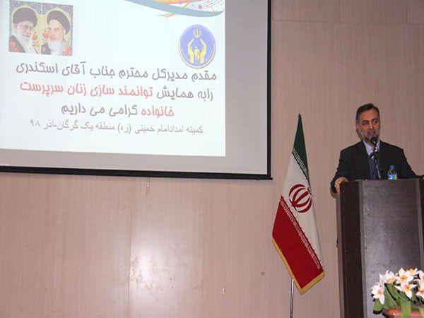 حمایت کمیته امداد از ۱۲ هزار زن سرپرست خانوار در استان گلستان