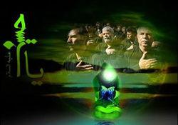 دانلود گلچین مداحیهای شب اول محرم 95