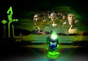 مداحیهای شب اول محرم 95