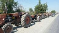 تخصیص ۱۰ هزار پلاک به تراکتورهای گلستان