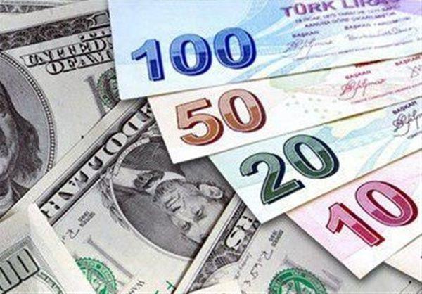 اطلاعیه جدید بانک مرکزی