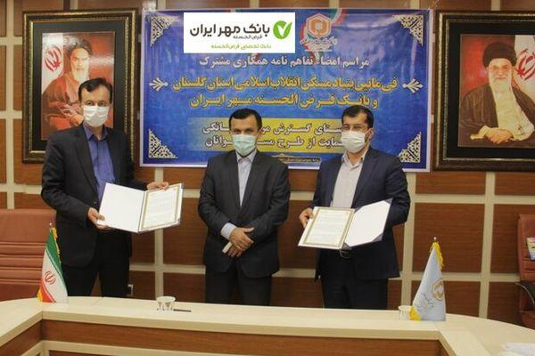گام بلند بانک مهر ایران برای خانه دار شدن محرومان در گلستان