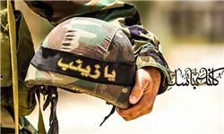 سه مجاهد ایرانی دیگر به شهدای مدافع حرم پیوستند+تصاویر