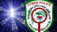 هشدار رئیس پلیس فتا گلستان به شهروندان برای کلاهبرداری از طریق کارت خوان جعلی