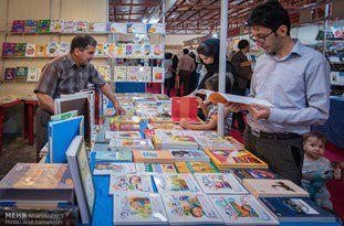 استقبال چشمگیر و بیسابقه مردم از نمایشگاه کتاب