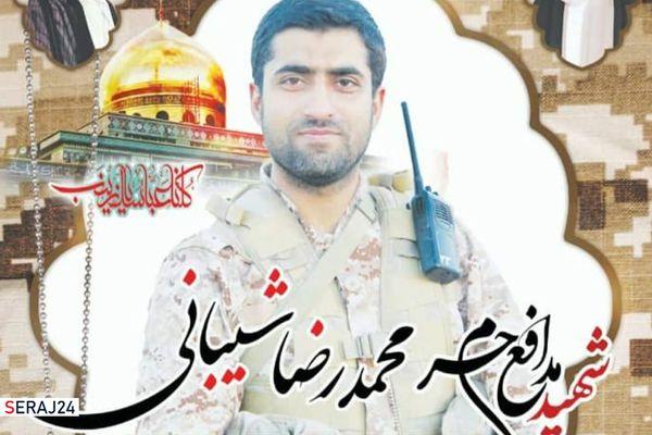 چهارمین سالگرد شهید مدافع حرم محمد رضا شیبانی