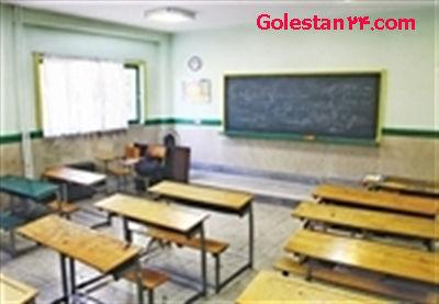 به ازای هر دانش آموز در استان گلستان بیست و پنج صدم متر مربع کمبود سرانه آموزش داریم