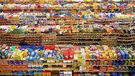 آخرین قیمت اقلام خوراکی در بازار + جدول