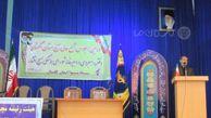 تصاویر / دومین اجلاس مجمع عالی بسیج استان گلستان