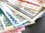 ثبات قیمت 47 ارز دولتی