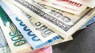 آخرین قیمت انواع ارز (۹۸/۱۰/۲۶) + جدول