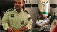دستگیری سارق سابقه دار با 23 فقره سرقت در کلاله
