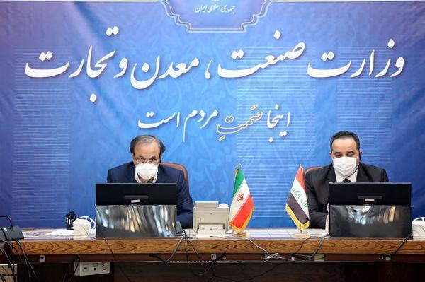 مشتری اول کالای ایرانی کدام کشور است؟