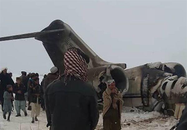 فیلم منتشر شده طالبان از هواپیمای ساقط شده آمریکایی