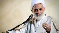 ضبط دو هزار نکته ناب از زبان معلم درسهایی از قرآن