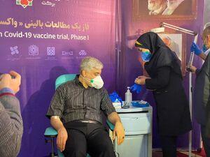 فیلم/ لحظه تزریق واکسن کرونای ایرانی به دومین داوطلب